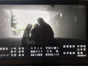 ドラマ撮影22
